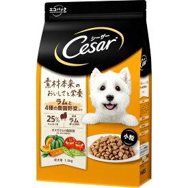 マ−スジヤパンリミテッド シーザードライ 成犬用 ラムと4種の農園野菜入り 小粒 1.5kg