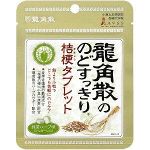 龍角散 龍角散ののどすっきり桔梗タブレット 抹茶ハーブ味 10.4g