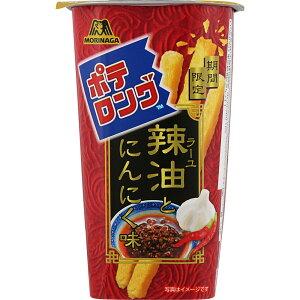 森永製菓 ポテロング ラー油とにんにく味 43g