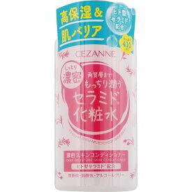 セザンヌ化粧品 セザンヌ 濃密スキンコンディショナー 410ml