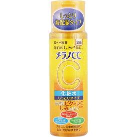 ロート製薬 メラノCC薬用しみ対策美白化粧水 しっとりタイプ 170ml (医薬部外品)【point】