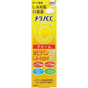 ロート製薬 メラノCC薬用しみ対策保湿クリーム 23g (医薬部外品)【point】