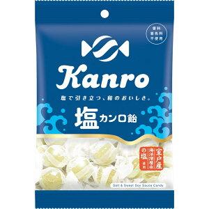 カンロ 塩カンロ飴 140g