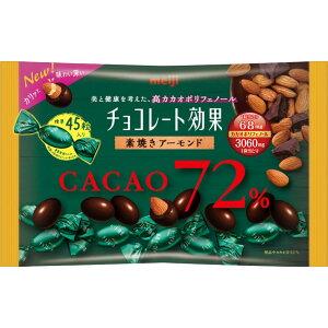 明治 チョコレート効果カカオ72%アーモンド大袋 166g