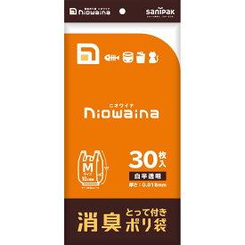 日本サニパック ニオワイナ消臭袋 とって付き白半透明M 30枚