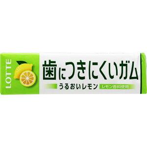 ロッテ フリーゾーンガム<レモン> 9枚