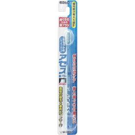 佐藤製薬 アセス歯ブラシ やわらかめレギュラータイプ 1本