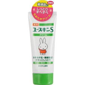 ユースキン製薬 ユースキンS ミッフィー クリーム 35g (医薬部外品)