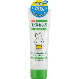 ユースキン製薬 ユースキンS ミッフィー ローション 50ml (医薬部外品)