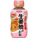 エバラ食品工業 生姜焼のたれ 230g