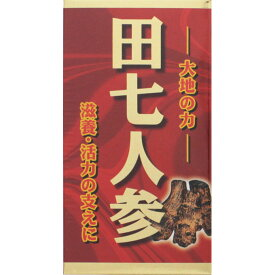 ミヤマ漢方製薬 田七人参 300粒