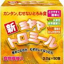 ミヤマ漢方製薬 MKF (ミヤマ漢方)ミヤマトロミール 50包
