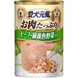 ユニ・チャームペットケア 愛犬元気 缶 ビーフ・緑黄色野菜入り 375g