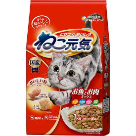 ユニ・チャームペットケア ねこ元気 お魚とお肉ミックス 1kg