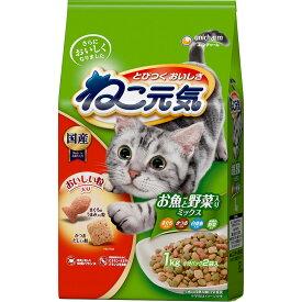 ユニ・チャームペットケア ねこ元気 お魚と野菜入りミックス 1kg