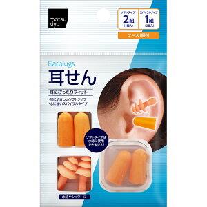matsukiyo 耳せん 3組(6個)ケース1個付