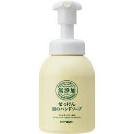 ミヨシ石鹸 無添加せっけん泡のハンドソープ 250ml