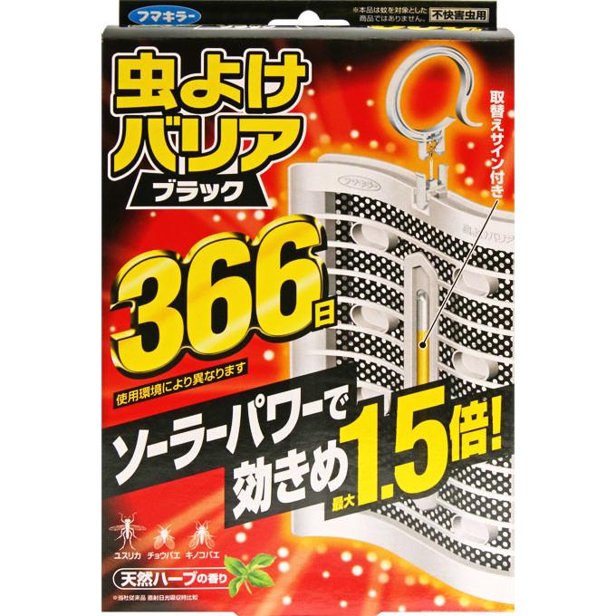 フマキラー 虫よけバリア ブラック 366日 1個