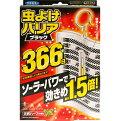 虫よけバリアブラック366日