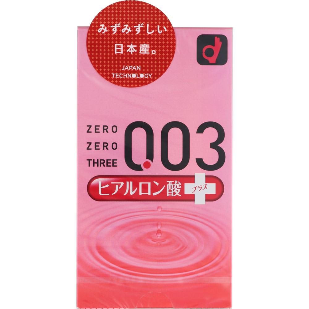 オカモト ゼロゼロスリー ヒアルロン酸 ナチュラル 10個