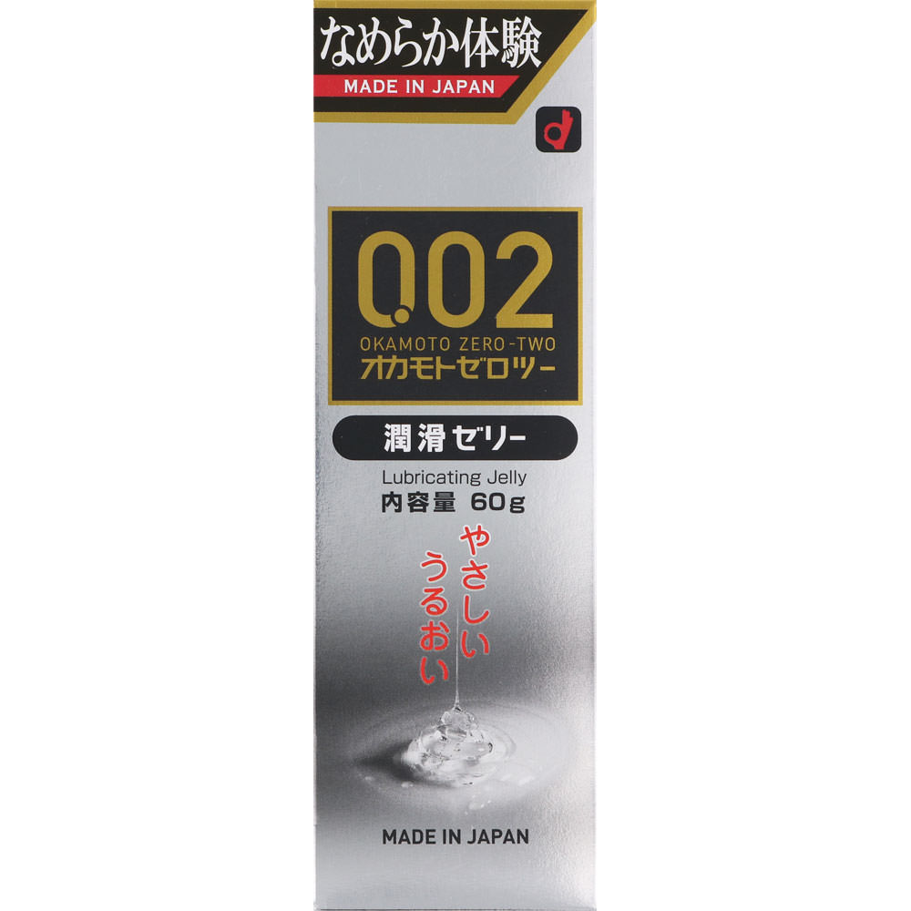 オカモト オカモト 0.02 潤滑ゼリー 60g