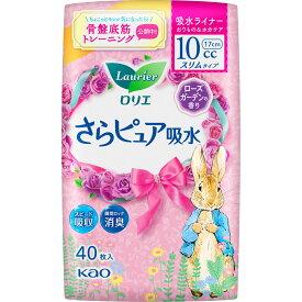 花王 ロリエ さらピュア スリムタイプ 10cc ローズガーデンの香り 40枚