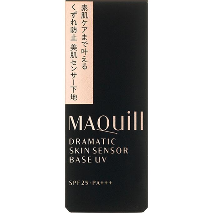 資生堂 マキアージュ ドラマティックスキンセンサーベース UV −