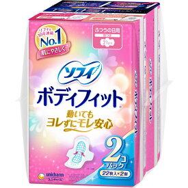 ユニ・チャーム ソフィボディフィット 羽つき 22枚*2 (医薬部外品)