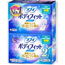 ユニ・チャーム ソフィボディフィット ナイトガード 12枚*2 (医薬部外品)