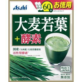 アサヒグループ食品株式会社 大麦若葉+酵素 60袋【point】