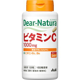 アサヒグループ食品株式会社 Dear−Natura ビタミンC 120粒