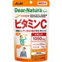 アサヒグループ食品株式会社 Dear−Natura Style ビタミンC 120粒