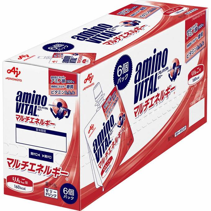 味の素 アミノバイタル ゼリードリンク マルチエネルギー 180g×6