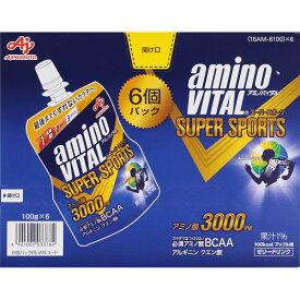 味の素 アミノバイタルゼリー スーパースポーツ 100g×6