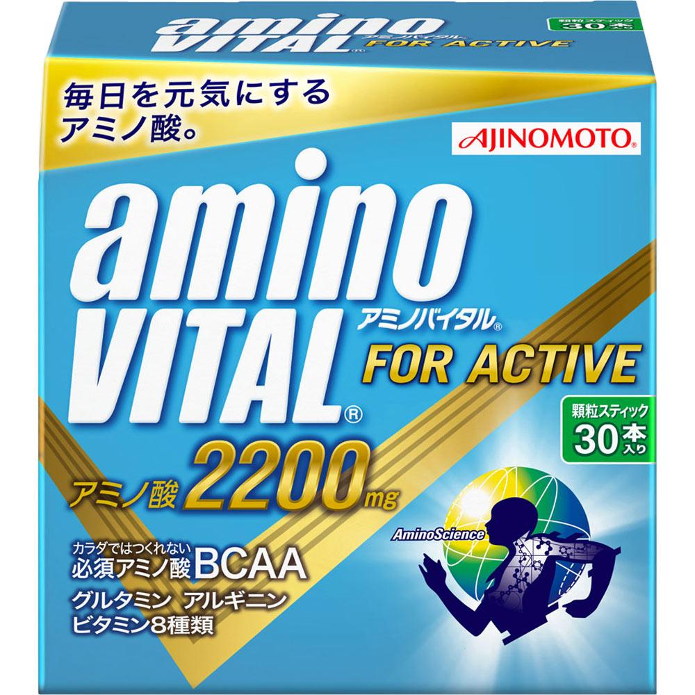 味の素 アミノバイタル 30P