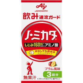 味の素 ノ・ミカタ 3g×3