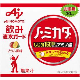 味の素 ノ・ミカタ 3g×30P