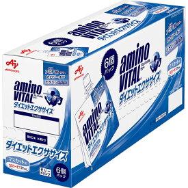 味の素 アミノバイタル ゼリードリンク ダイエットエクササイズ 180g×6