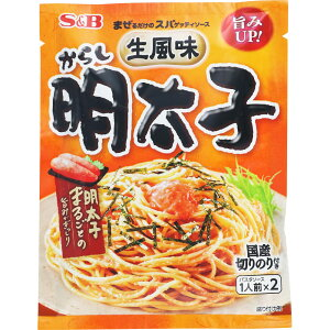 ヱスビー食品 まぜるだけのスパゲッティソース 生風味からし明太子 53.4g