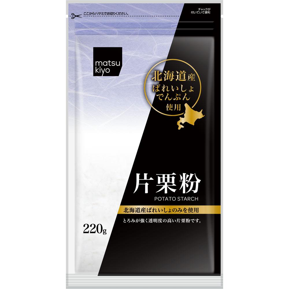 川光商事 matsukiyo 片栗粉チャック付 220g