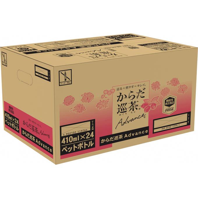 日本コカ・コーラからだ巡茶 Advance ケース410ML×24【point】