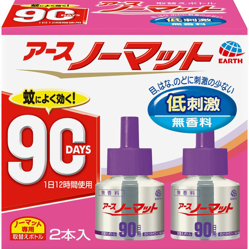 アースノーマット取替えボトル90日用無香料 45ml×2 (医薬部外品)