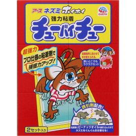 アース製薬 ネズミホイホイ チューバイチュー (折り目付き) 2セット