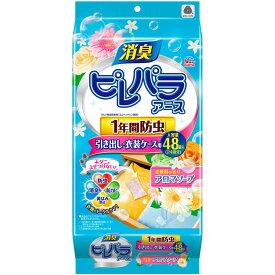 アース製薬 ピレパラアース柔軟剤の香り アロマソープ 引き出し用 1年防虫 48包