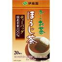 伊藤園 お〜いお茶 ほうじ茶ティーバッグ 2.0g×20P