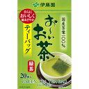 伊藤園 お〜いお茶 緑茶ティーバッグ 2.0g×20P