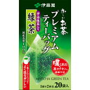 伊藤園 よく出るおいしいプレミアムティーバッグ 宇治抹茶入り緑茶 38g×8袋