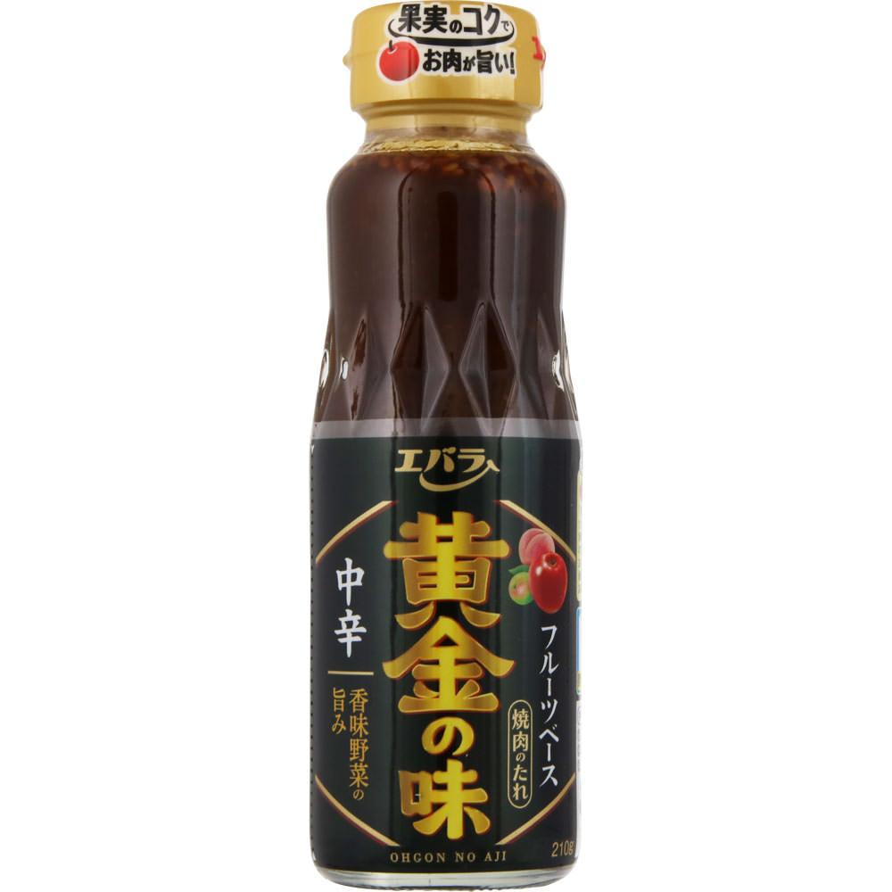エバラ食品工業 黄金の味 中辛 210g