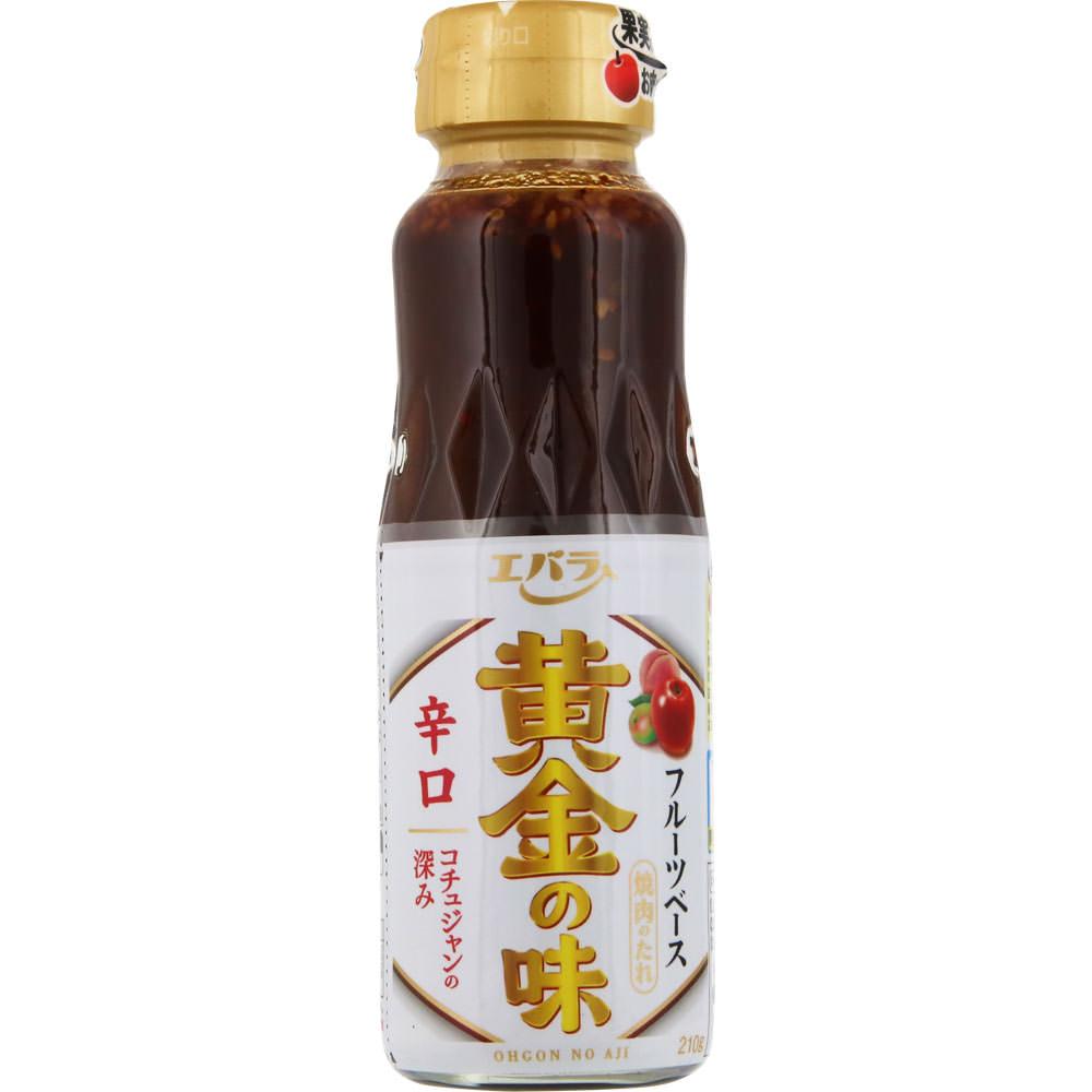 エバラ食品工業 黄金の味 辛口 210g