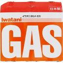 岩谷産業 イワタニカセットガス(オレンジ) 250g